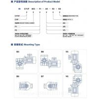 Buy cheap CYVF Series Worm Gear Reducer from wholesalers