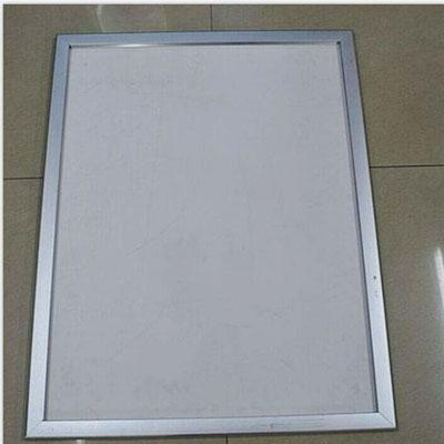 Buy cheap Aluminum Alloy Frame 3 from wholesalers