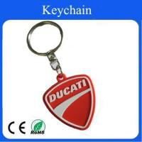 Buy cheap PVC keychain can accept customized new design product
