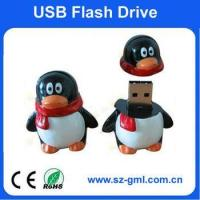Buy cheap 2GB Plastic penguin USB flash drive from wholesalers