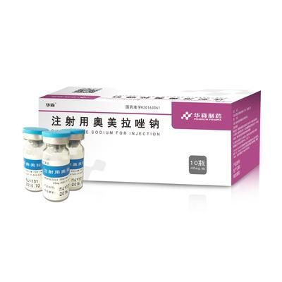 Buy cheap Omeprazole Sodium for Injection from wholesalers