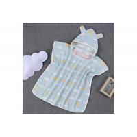 Buy cheap Newborn baby cloak cover blanket towel from wholesalers