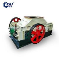 Buy cheap Henan 150x250 jaw crusher machine price/small mobile Jaw crusher with steel frame and ladder from wholesalers