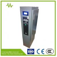 Buy cheap Parking Ticket Machine from wholesalers