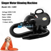 Buy cheap Dog Blow Dryer,Single Motor Blow Molding Machine,220V/110V,1200W from wholesalers