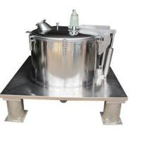 Buy cheap Platform Top Manual Discharge Centrifuge from wholesalers
