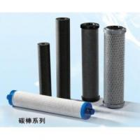 Buy cheap PP compound carbon block water filter from wholesalers
