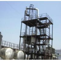 Buy cheap Distillation Plant/Essential Oil from wholesalers