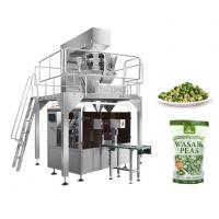 Buy cheap China Stand Up Pouch Packaging Machine Manufacturers from wholesalers