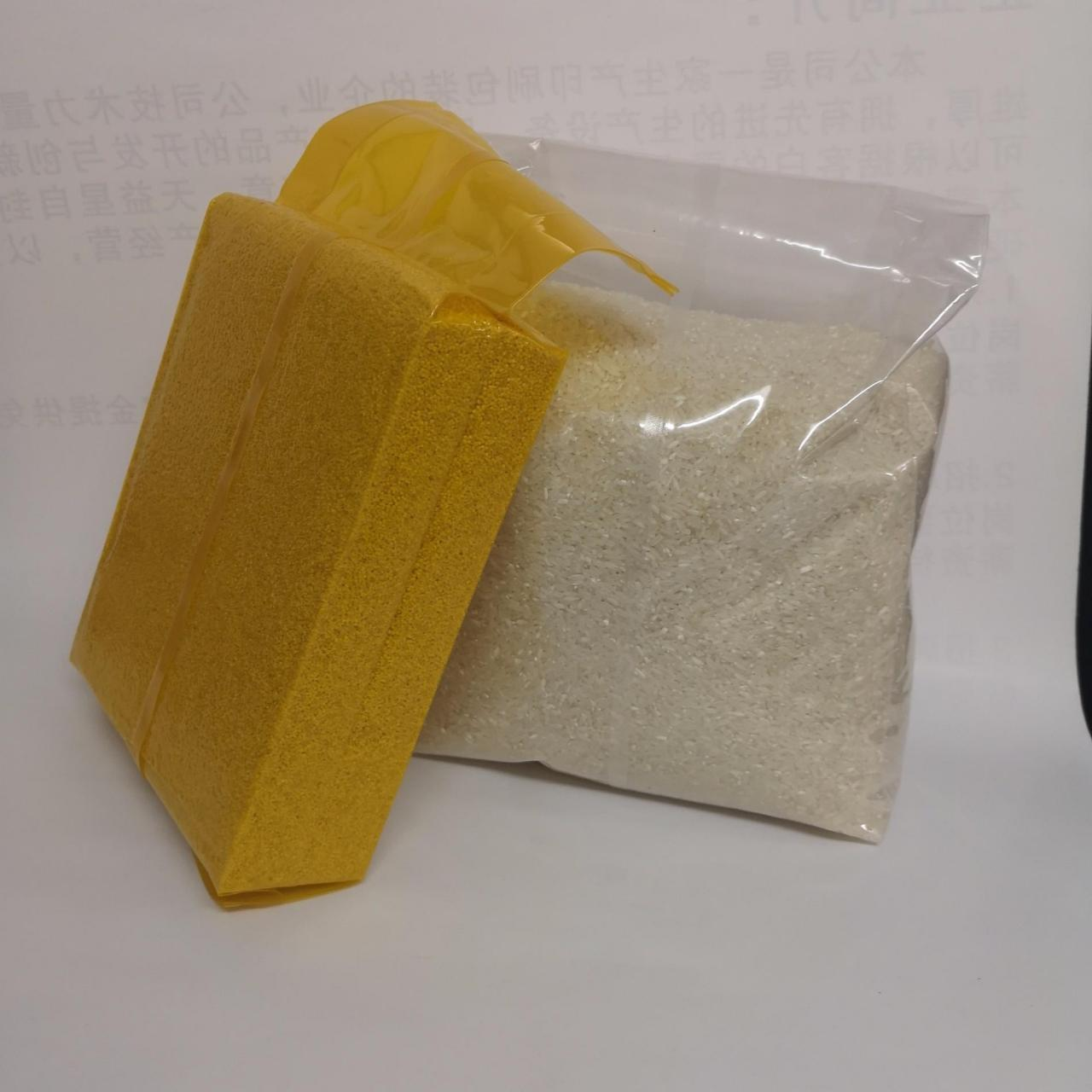 Buy cheap PA/PE Grain Vacuum Sealed Bag product