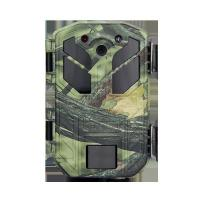 Buy cheap Hunting trail camera E9 from wholesalers