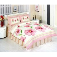 Buy cheap White Quilt from wholesalers