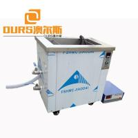 Buy cheap 40khz ultrasonic cleaning of anodized aluminum 2000Watt ultrasonic cleaning machine for sale from wholesalers