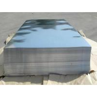 Buy cheap copper cathodes 9999 from wholesalers