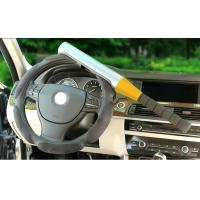 China AUTO ACCESSORIES-OTHER ITEMS Steering wheel lock on sale
