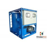 Buy cheap Portable Vacuum Recovery Machine for Blasting Abrasives Recovery from wholesalers