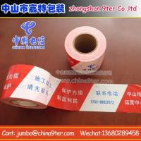 Buy cheap Underground Warning tape WT119 from wholesalers