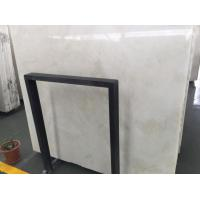 Buy cheap Royal White Jade from wholesalers