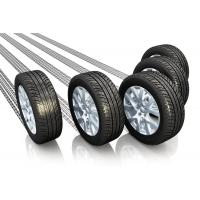 Buy cheap Tyre from wholesalers