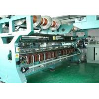 Buy cheap Tricot Warp Knitting Machine from wholesalers