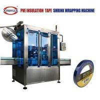 Buy cheap High Speed Shrink Sleeve Labeler PVC Insulation Tape Shrink Wrapping Machine from wholesalers