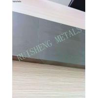 Buy cheap metals products 49 from wholesalers