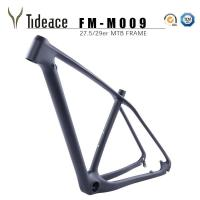 Buy cheap MTB Frame FM-M009 from wholesalers