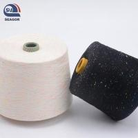 Buy cheap Many Colors Nep Yarn, Speck Yarn, Kinckebocker Yarn for Fabric from wholesalers