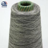 Buy cheap Factory Ab Yarn, Bro Yarn Twist Yarn product