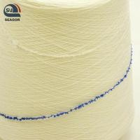 Buy cheap Spandex Yarn for Sock from wholesalers