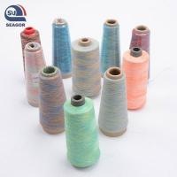 Buy cheap Colocful Section Dyed Space Dye Dyed Yarn from wholesalers