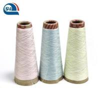 Buy cheap Bamboo Fiber Yarn product