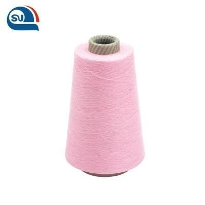 Buy cheap Colorful And Silver Lurex Metallic Yarn for Machine Knitting from wholesalers