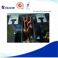 Buy cheap Fan Coil from wholesalers