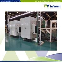Buy cheap Industrial Cooling from wholesalers