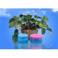 Buy cheap plastic packaging containers Products PET8093 from wholesalers