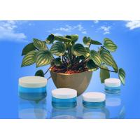 Buy cheap plastic packaging containers Products PET8095 from wholesalers