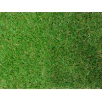 Buy cheap Artificial grass 12 from wholesalers