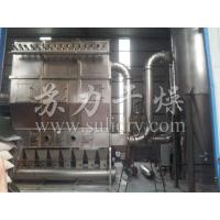 Buy cheap Drying equipment series XF Series Horizontal Boiling Dryer from wholesalers