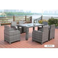 Buy cheap Outdoor furniture series ZJ-R174 from wholesalers