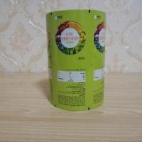 Buy cheap FOOD PACKAGING packaging film for food additives from wholesalers