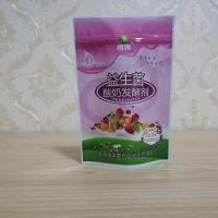 Buy cheap FOOD PACKAGING packaging bag for food additive from wholesalers
