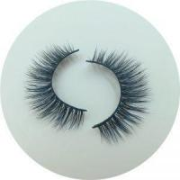 Buy cheap Mink Lashes Lashes Tools from wholesalers