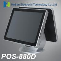 Buy cheap Touch POS POS-880D from wholesalers