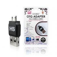 Buy cheap USB OTG Micro SD Card Adapter from wholesalers
