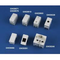 Buy cheap 2014 Electrical Materials GW SERIES Wall Plate Switch & Socket from wholesalers