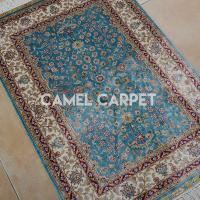 Buy cheap K1164A Silk Rugs from Kashmir from wholesalers