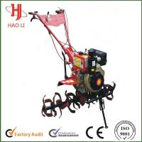 Buy cheap The best farm equipments mini cultivator garden cultivator with tool box from wholesalers