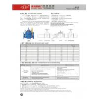 Buy cheap Water control valve Pressure Reducing Valve from wholesalers
