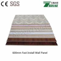 Buy cheap WPC Wall Panel from wholesalers
